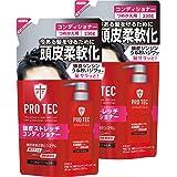 PRO TEC(プロテク) 頭皮ストレッチ コンディショナー つめかえ 230g×2個パック (医薬部外品)