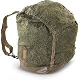 Amazon Com Military Outdoor Clothing Previously Issued U
