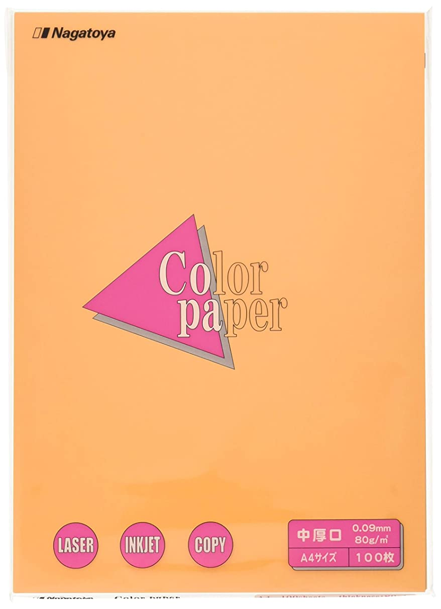 スラム街標準法的Nagatoya レターセット カラーペーパー A4 特厚口 黒 50枚パック〔0523435〕