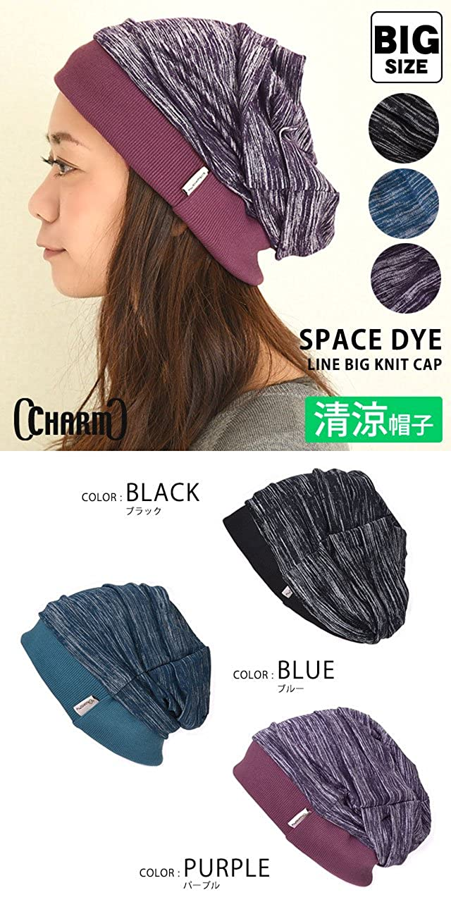 Casualbox CHARM Mens Womens Slouch Large Big Beanie Baggy Hat Knit Japanese...