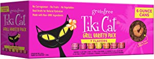 Tiki Cat Grill Variety Pack Wet Food, 6 oz., Count of 8