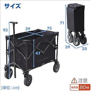 山善 マルチキャリー EMC-80