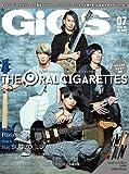 GiGS (ギグス) 2018年 07月号