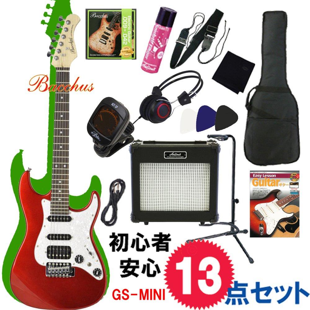 新しい 使えるミニエレキギター入門 完璧13点セット GS-mini|Bacchus GS-mini B00X6VJGOG CAR キャンディアップルレッド / CAR コイルタップ搭載 | お子様、女性にオススメ B00X6VJGOG, CREE:934e43bf --- suprjadki.eu