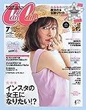 CanCam(キャンキャン) 2017年 07 月号 [雑誌]