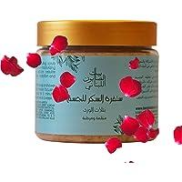 Bayt Al Saboun Al Loubnani Rose Petal Body Sugar Scrub, 500g