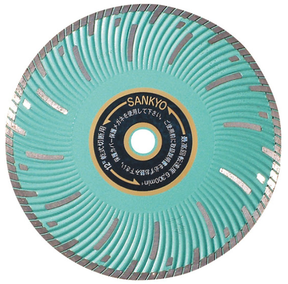 SANKYO SDプロテクト Mark2 SD-F12 (20.0H) B00DFVOFFM