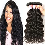 Beauty Forever 6A Brazilian Virgin Hair Natural Water Wave 3 pcs Wet and Wavy Hair Weave Bundles 100% Unprocessed Human Hair Extensions Natural Color (14 16 18)