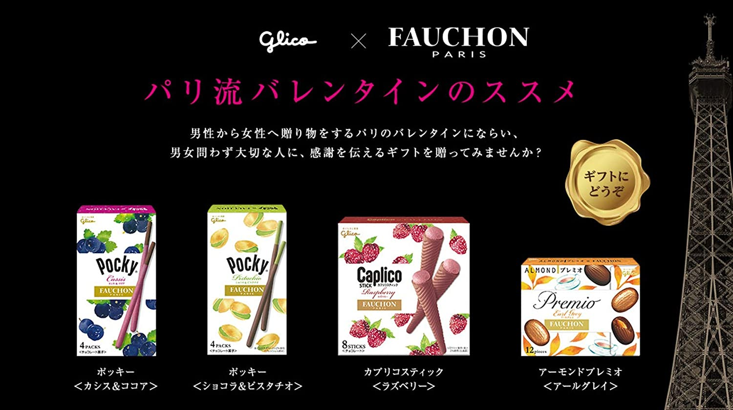 Pocky X FAOUCHON 3