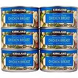 Kirkland Signature Chicken Breast, 12.5 oz (6)