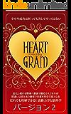 ハートグラム®Ver.2基本テキスト: 25枚のカードを選ぶだけで、人間関係、収入アップ、心と身体の健康診断ができます。 ハートグラム塾
