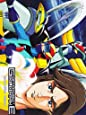 Ufo robot Goldrake(special edition)Volume02