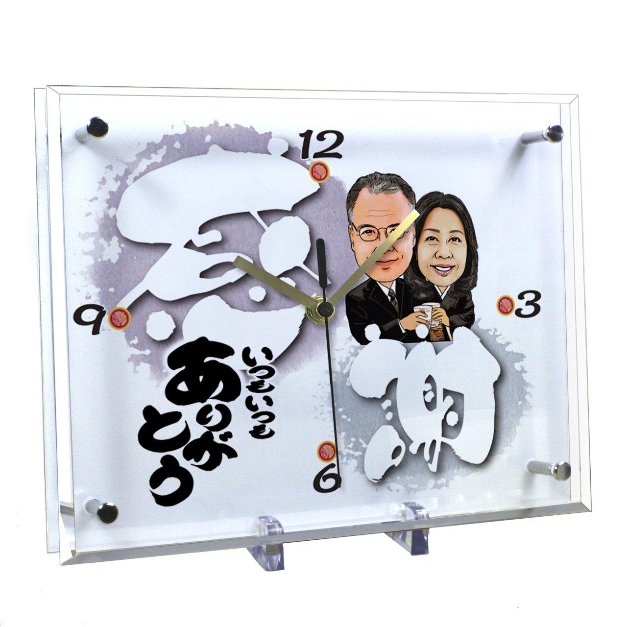 金婚式プレゼント 似顔絵時計 大サイズ N-5 銀婚式 結婚記念日両親プレゼント B074FVBYMS
