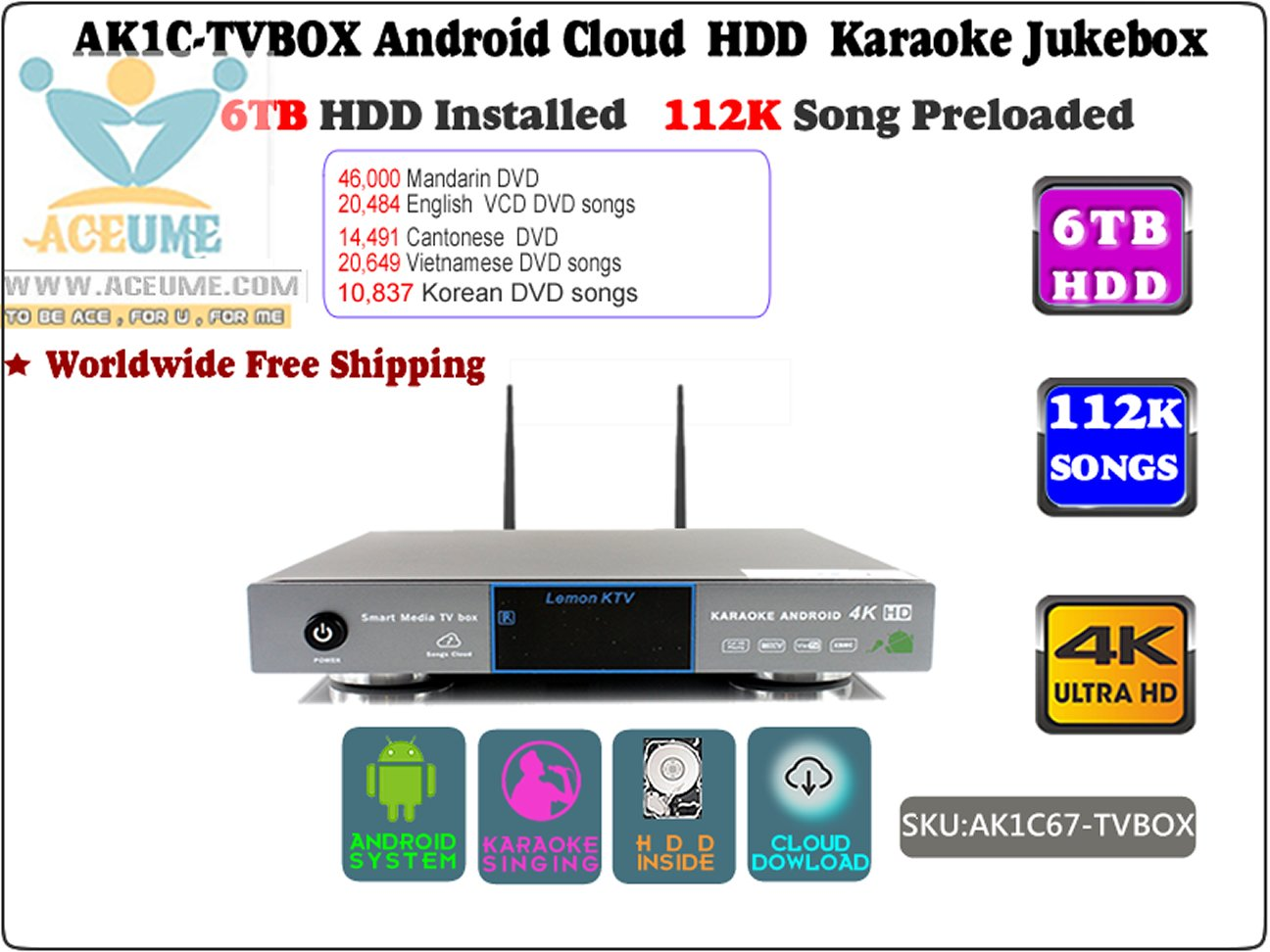 Touch Screen All-In-One Karaoke Player Free Cloud download