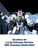 Review: Gundam 00 1/144 Zabanya Review (HG Gundam Model Kit)
