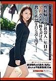 働くオンナ3 vol.18 [DVD]