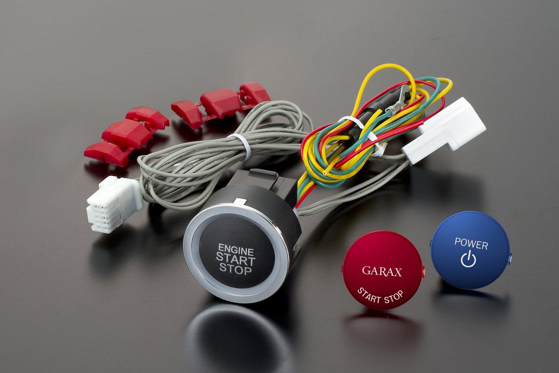 GARAX プッシュスターターイリュージョンスキャナー [Bタイプ(LED無しプッシュスタートボタン用)] PSI-T-B-S B00X9G59ZS