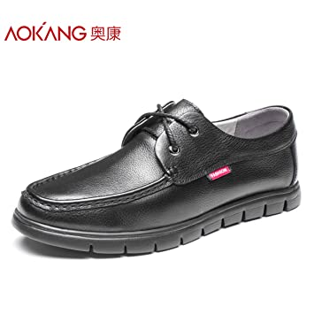 It Is Ideal For Business And Leisure Business Men'S Low-Slip Streaming Round Head Strap Small Shoes Men And 40 Yellow Brown 183331058