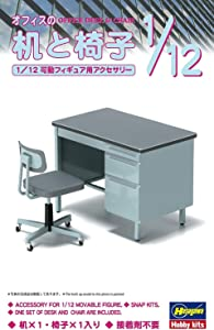 Hasegawa 1/12 Scale Office Desk & Chair - Plastic Model Building Kit #62003