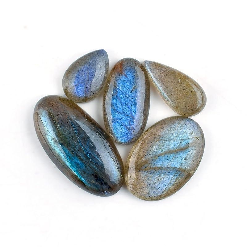Labradorite Gemstone Labradorite Beads Flashy Labradorite For Ring Pendant Jewelry Multi fire Labradorite Labradorite Cabochon