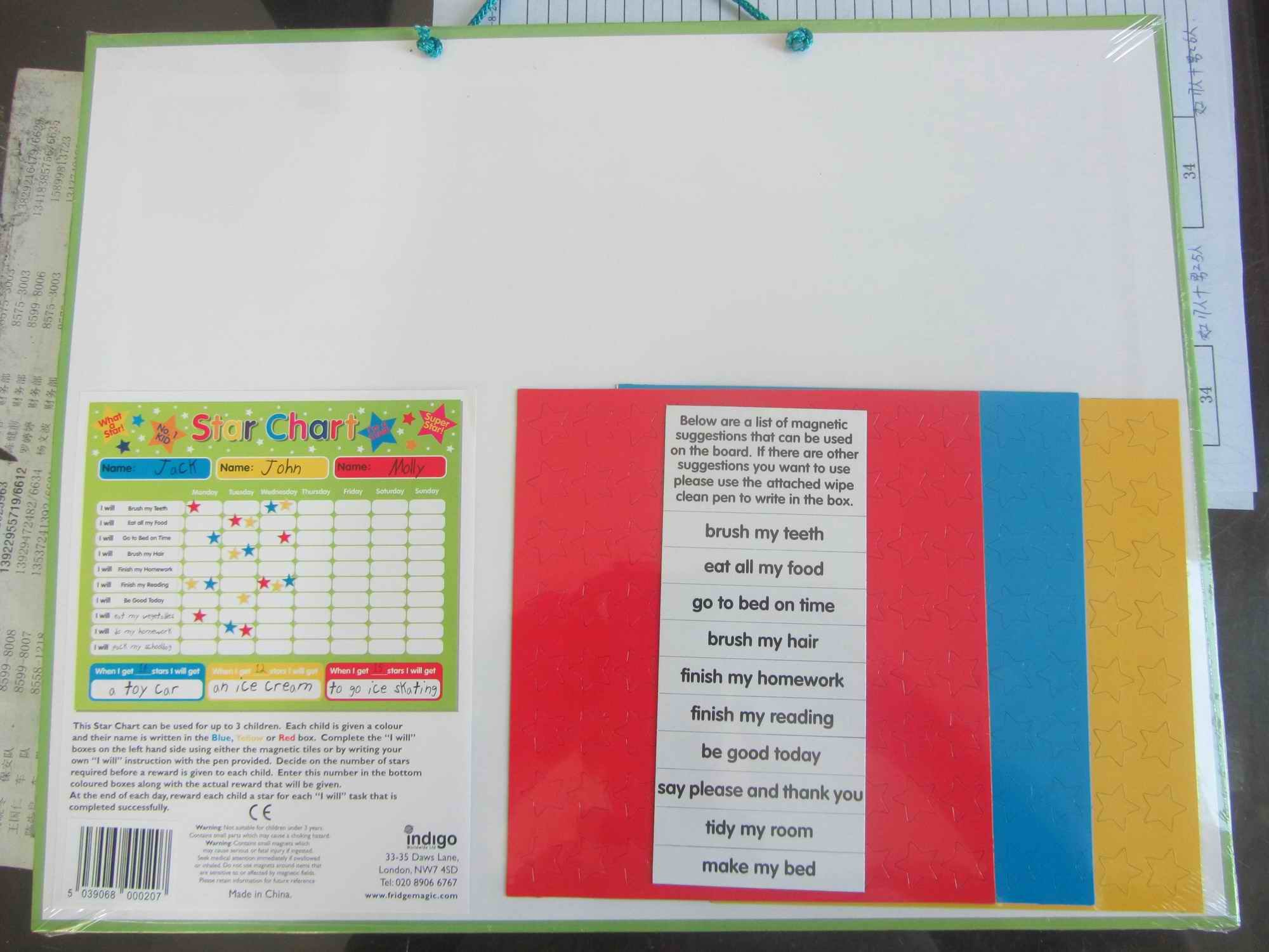 Magnetic Reward / Star / Responsibility / Behavior Chart for up to 3 Children. Rigid board 16'' x 13'' (40 x 32cm) with hanging loop