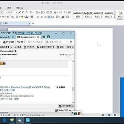 Amazon Co Jp Wps Office Standard Edition 旧 Kingsoft Office ダウンロード版 ソフトウェア