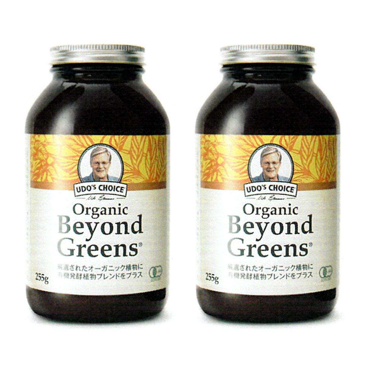 FLORA フローラ 健康補助食品 有機発酵植物乳酸菌配合 オーガニック ビヨンドグリーンズ 255g 2個セット   B079Q4VBTF