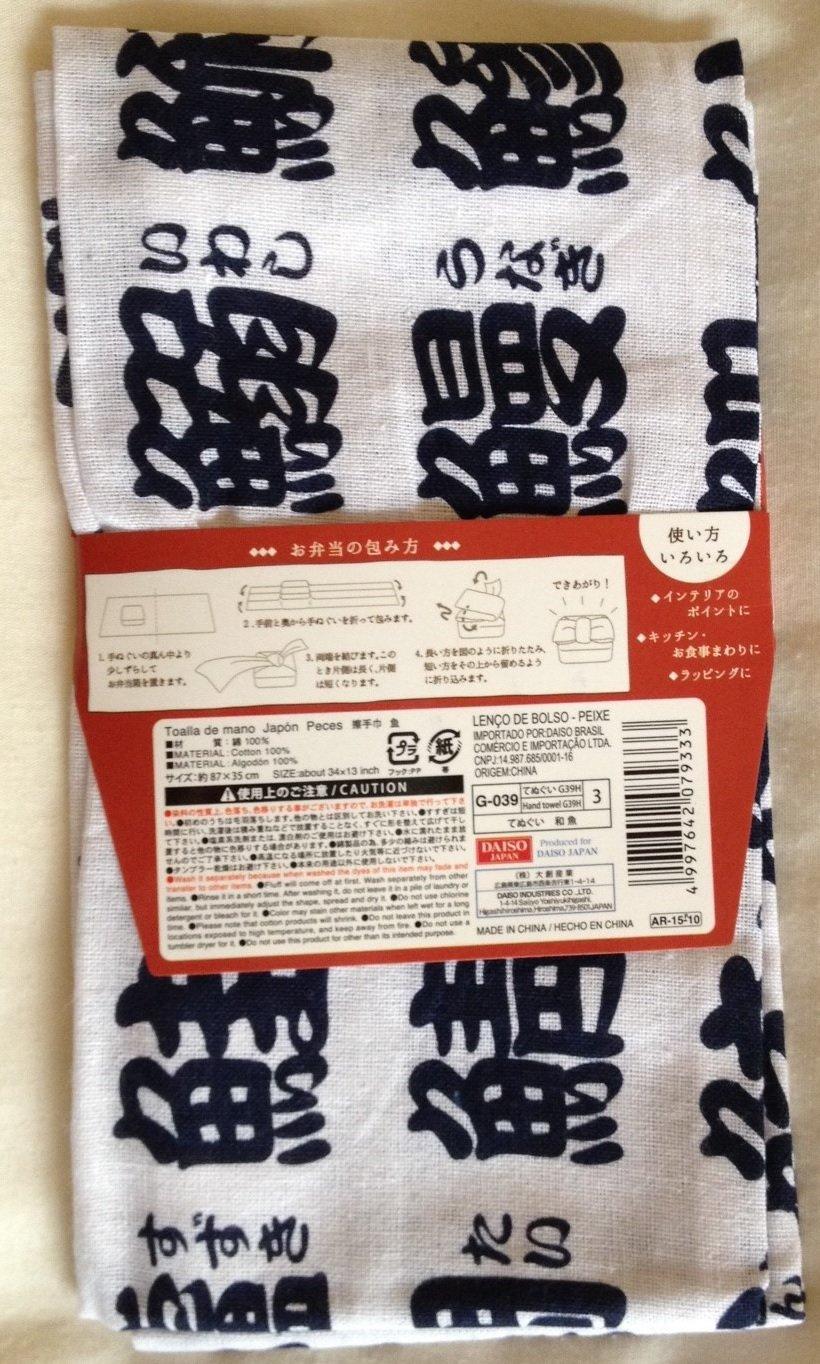 Amazon.com: Japanese Tenugui Kanji(fish) 34×13inch Cotton100% (White): Kitchen & Dining