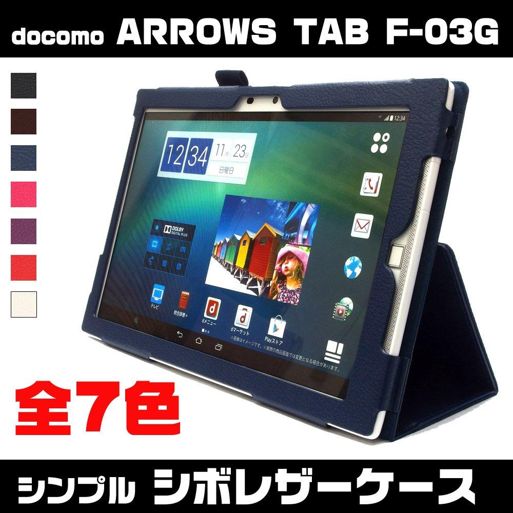 33622c1eba Amazon | docomo ARROWS Tab F-03G 手帳型 シボ 加工 PU レザー ケース スタンド機能 タッチペンホルダー 付  ブラック | Thursday | パソコン・周辺機器 通販