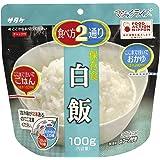 サタケ マジックライス 保存食 白飯 100g×4個