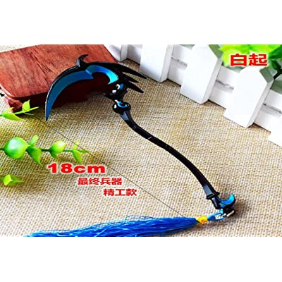 dailinming Accessories Game Cosplay Costume Toy Pendant Key Ring 18CM-J Metal Sword Necklace Model Keychain usys-2932: Toys & Games