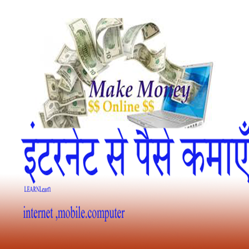 Learn blogging in Hindi
