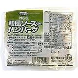 【冷凍】 業務用 MCC 和風ソース de ハンバーグ (180g×10個) 冷凍 テリヤキ ソース 仕立て