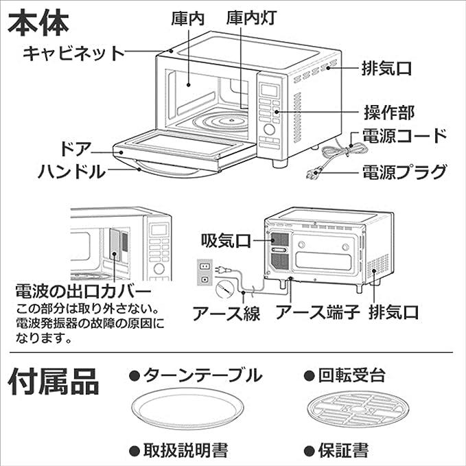 Amazon.com: yamazen (yamazen) Horno 15L (apertura vertical ...