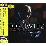 ホロヴィッツ-ライヴ・イン・シカゴ1986