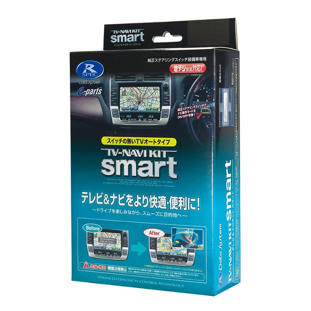 データシステム ( Data System ) テレビ&ナビキット(スマートタイプ) TTN-24S B01LYDZ3YL