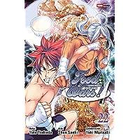 Food Wars - Shokugeki No Souma N.22