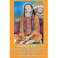 Guru Dev as Presented by Maharishi Mahesh Yogi: