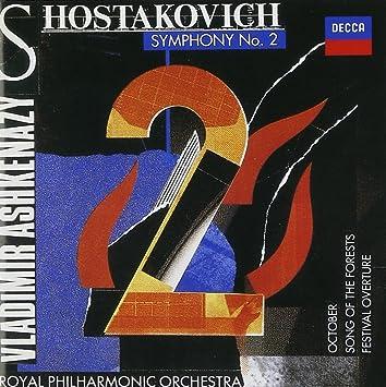 ショスタコーヴィチ:祝典序曲、他
