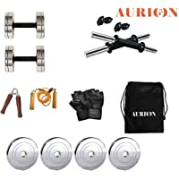 AURION Chrome Steel Weight Plates Dumbbell Set and Home Gym Pack