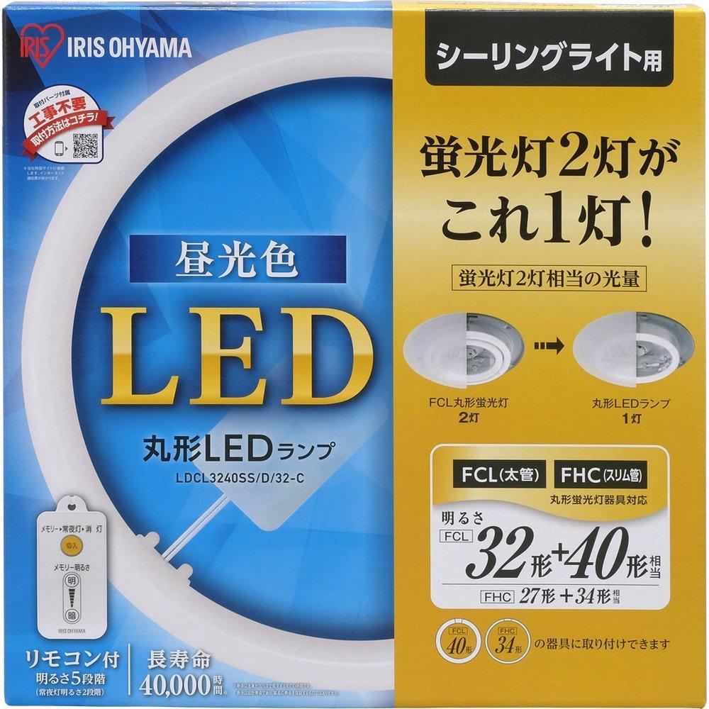 アイリスオーヤマ LED 丸型 (FCL) 32形+40形 昼光色