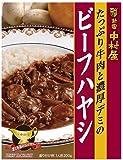 新宿中村屋 ビーフハヤシ 200g×5個
