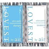 LOVEST by air サロンクオリティーヘアケア トライアルパック ルミエールブルー 1セット