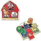 Melissa & Doug 美丽莎和豆豆 益智玩具 木质旋柄拼图