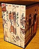 おとめ妖怪ざくろ 【完全生産限定版】 全6巻セット [マーケットプレイス DVDセット]