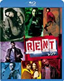 RENT/レント [AmazonDVDコレクション] [Blu-ray]