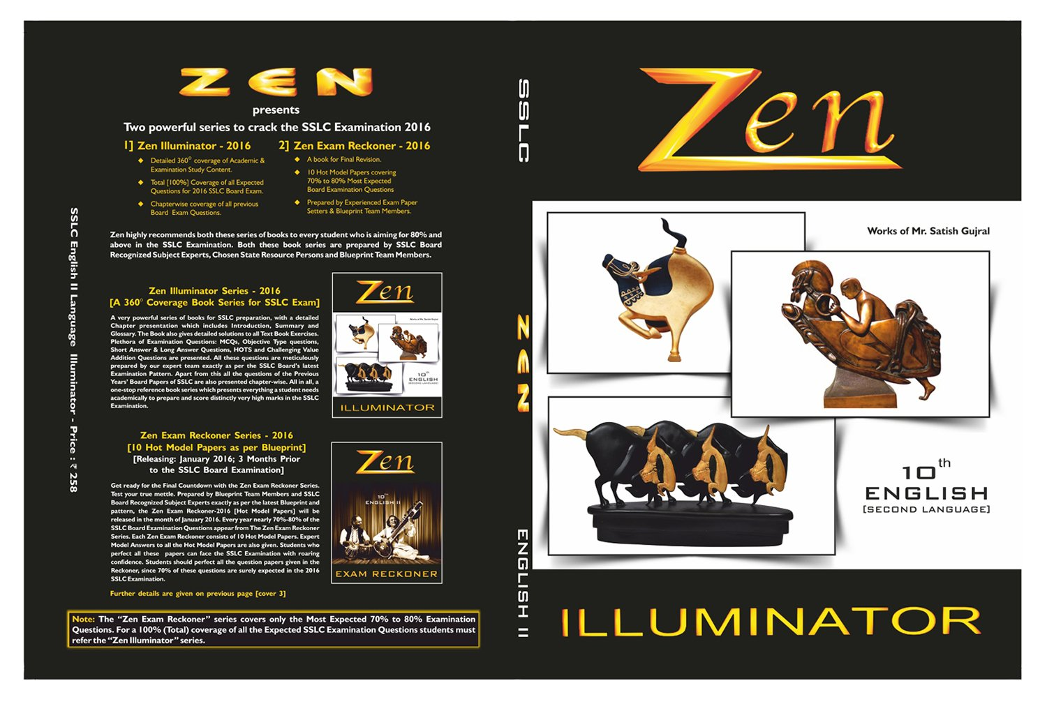 English ii lang 10th std sslc amazon zen editorial board books malvernweather Gallery