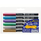 Kuretake Fude Brush Pen, Fudebiyori Metallic, 6 Colors Set (CBK-55ME/6V)