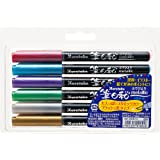 Kuretake Zig FUDEBIYORI Metallic 6 Colors Set, Perfect for Lettering, Illustration on Dark Papers, Art, Calligraphy…