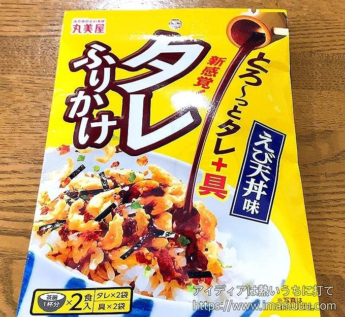 の タレ 天丼
